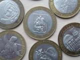 Монеты 10 рублёвые