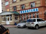 Продажа Офиса 201. 5 кв. м. на ул. Менделеева 140/1
